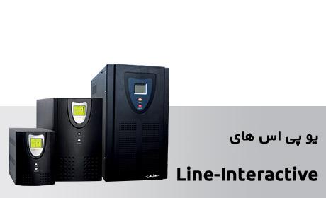 Line-Interactive