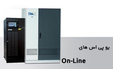 ups-online
