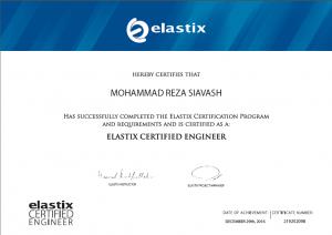 گواهینامه بین المللی ویپ- elastix